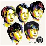 嵐/ This is 嵐 通常盤 【CD】