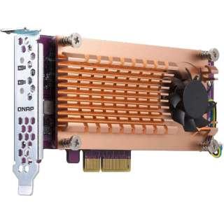 QNAP用 QM2拡張カード(M.2 SSDスロットの追加) QM2-2P-244A