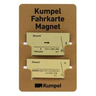 KPFM027 マグネット FahrkarteMagnet