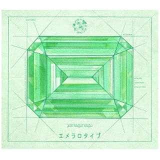 やなぎなぎ/ エメラロタイプ 初回限定盤B 【CD】