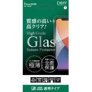iPhone 12/12 Pro 6.1インチ対応 High Grade Glass Screen Protector for iPhone 2020秋   6.1inc クリア/透明 ガラスフィルム 全面保護  DG-IP20MG2F DG-IP20MG2F