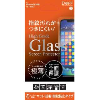 iPhone 12/12 Pro 6.1インチ対応 High Grade Glass Screen Protector for iPhone 2020秋   6.1inc マット ガラスフィルム 全面保護 反射・指紋防止タイプDG-IP20MM2F DG-IP20MM2F