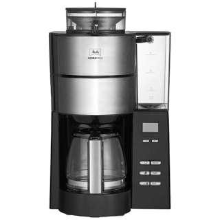 全自動コーヒーマシン アロマフレッシュ AFG621-1B