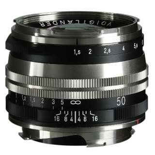 カメラレンズ NOKTON Vintage Line 50mm F1.5 Aspherical II SC(シングルコーティング)【VMマウント】 ニッケル・ブラックペイント [ライカM /単焦点レンズ]