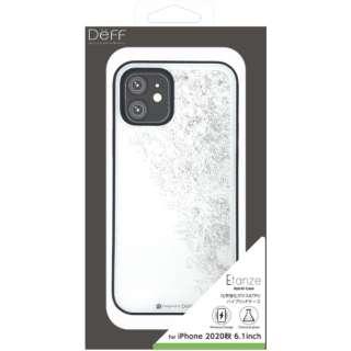iPhone 12/12 Pro 6.1インチ対応 HYBRID CASE Etanze / ハイブリットケース エタンゼ 化学強化ガラス&TPU複合素材ケース ワイヤレスチャージャー対応  星空ホワイト DCS-IPE20MSWH