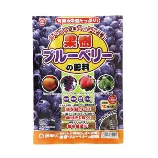 東商 果樹・ブルーベリーの肥料 1.5kg