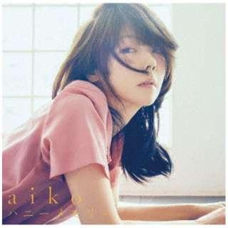 aiko/ ハニーメモリー 【CD】