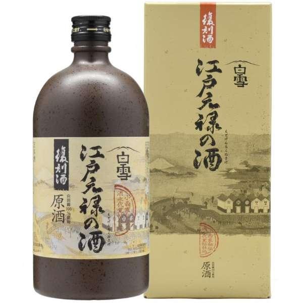 [クラマスタープラチナ賞] 超特撰 白雪 江戸元禄の酒原酒 720ml【日本酒・清酒】