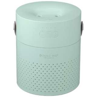 充電式ポータブル加湿器 DOUBLE MIST(ダブルミスト) スモーキーグリーン GH-PHLA-GR [超音波式]