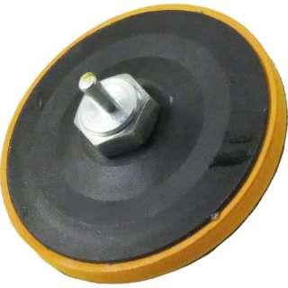 ヤナセ マジックオン用パット ソフト研磨用 6mm軸 ヤナセ DP10