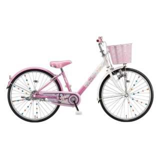 24型 子供用自転車 エコパル(ピンク/シングルシフト) EPL401【2021年モデル】 【組立商品につき返品不可】