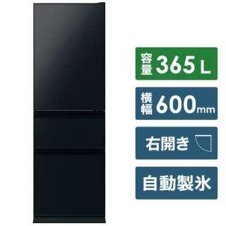 冷蔵庫 CGシリーズ クリスタルブラック MR-CG37F-B [3ドア /右開きタイプ /365L] [冷凍室 80L]《基本設置料金セット》