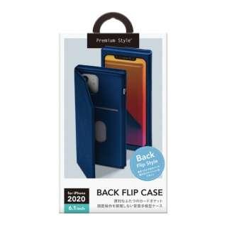 iPhone 12/12 Pro 6.1インチ対応バックフリップケース ネイビー Premium Style ネイビー PG-20GPU02NV