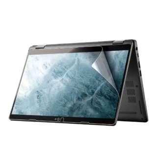 DELL Latitude5300 2in1Chromebook Enterprise用 反射防止フィルム EF-CBDE03FLST