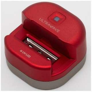 充電式シェーバー除菌スタンド MDK-RS01-RD