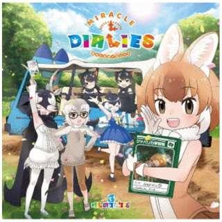 けものフレンズ/ 『けものフレンズ3』キャラクターソングアルバム「MIRACLE DIALIES」 初回限定盤A 【CD】