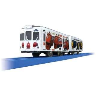 プラレール SC-05 チャギントンラッピング電車 【発売日以降のお届け】