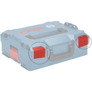 ボッシュ ラッチL-BOXX 1600A01929