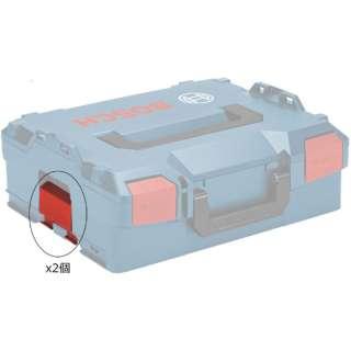 ボッシュ 連結クランプL-BOXX 1600A0192B