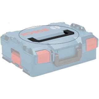 ボッシュ ハンドルL-BOXX 1600A01925