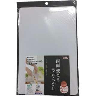 TONBO 両面使える柔らかシートまな板 S バニラ 04357