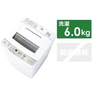 全自動洗濯機 ホワイト AQW-S60J-W [洗濯6.0kg /乾燥機能無 /上開き]