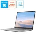 1ZO-00020 Surface Laptop Go(サーフェス ラップトップ ゴー) プラチナ [12.4型 /intel Core i5 /eMMC:64GB /メモリ:4GB /2020年10月モデル]