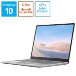 1ZO-00020 Surface Laptop Go(サーフェス ラップトップ ゴー) プラチナ [12.4型 /intel Core i5 /メモリ:4GB /eMMC:64GB /2020年10月モデル]