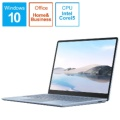 THJ-00034 Surface Laptop Go(サーフェス ラップトップ ゴー) アイス ブルー [12.4型 /intel Core i5 /メモリ:8GB /SSD:256GB /2020年10月モデル]