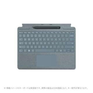 【純正】 Surface Pro X Signature キーボード スリム ペン付き アイス ブルー 25O-00059