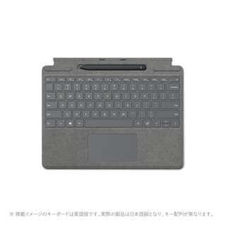 【純正】 Surface Pro X Signature キーボード スリム ペン付き プラチナ 25O-00079