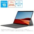 1X3-00011 Surface Pro X(サーフェス プロ X) 【LTE対応】 プラチナ [13.0型 /Microsoft SQ2 /SSD:512GB /メモリ:16GB /2020年10月モデル]