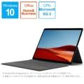 1X3-00024 Surface Pro X(サーフェス プロ X) 【LTE対応】 ブラック [13.0型 /Microsoft SQ2 /SSD:512GB /メモリ:16GB /2020年10月モデル]