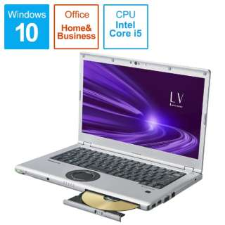 CF-LV9ADMQR ノートパソコン レッツノート LVシリーズ ブラック&シルバー [14.0型 /intel Core i5 /SSD:256GB /メモリ:16GB /2020年10月モデル]