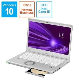 CF-LV9ADSQR ノートパソコン レッツノート LVシリーズ シルバー [14.0型 /intel Core i5 /SSD:256GB /メモリ:8GB /2020年10月モデル]