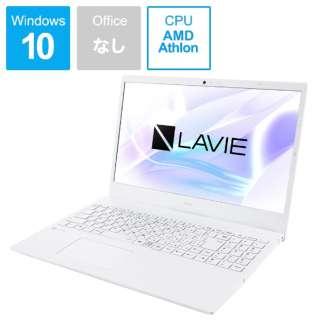 PC-N15Z2AAW ノートパソコン LAVIE N15シリーズ パールホワイト [15.6型 /AMD Athlon /HDD:500GB /メモリ:8GB /2020年10月モデル]