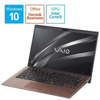 ノートパソコン VAIOSX14 ブラウン VJS14390411T [14.0型 /intel Core i5 /SSD:256GB /メモリ:8GB /2020年10月モデル]