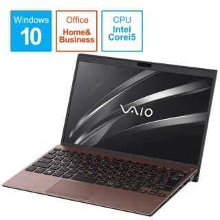 VJS12390411T ノートパソコン ブラウン [12.5型 /intel Core i5 /SSD:256GB /メモリ:8GB /2020年10月モデル]