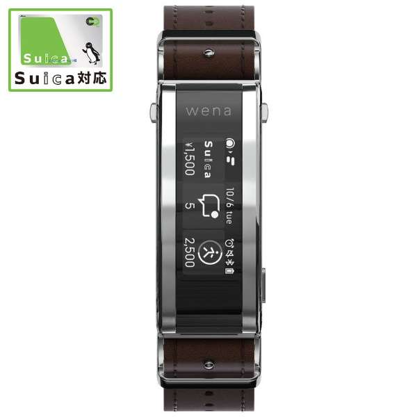 【Suica対応】wena 3 leather Brown ブラウン WNW-C21A/T