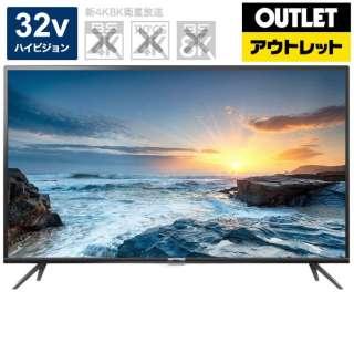 【アウトレット品】 【アウトレット品】32型デジタルハイビジョン液晶テレビ D400シリーズ ブラック 32D400 [32V型 /ハイビジョン] 【生産完了品】
