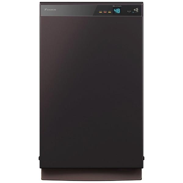 除加湿空気清浄機 ビターブラウン MCZ70XBK-T [適用畳数:32畳 /最大適用畳数(加湿):18畳 /PM2.5対応]
