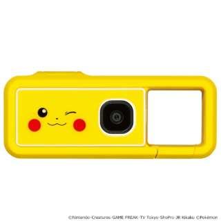 ウェアラブルカメラ iNSPiC REC(インスピック レック) FV-100-PIKA HWB ポケモンモデル [防水+防塵+耐衝撃]