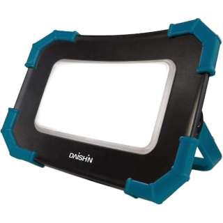 大進 広範囲を明るく照らす LED投光器 大進 DL-900WL