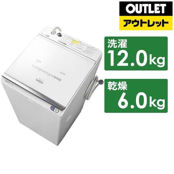 【アウトレット品】 BW-DX120E-W 縦型洗濯乾燥機 ビートウォッシュ ホワイト [洗濯12.0kg /乾燥6.0kg /ヒーター乾燥(水冷・除湿タイプ) /上開き] 【生産完了品】