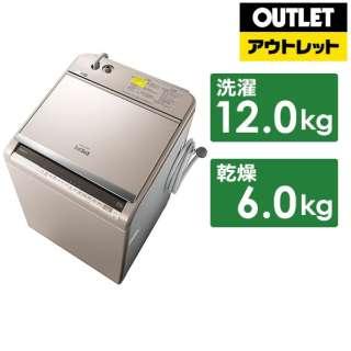 【アウトレット品】 BW-DV120E-N 縦型洗濯乾燥機 ビートウォッシュ シャンパン [洗濯12.0kg /乾燥6.0kg /ヒーター乾燥(水冷・除湿タイプ) /上開き] 【生産完了品】