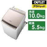 【アウトレット品】 BW-DV100E-N 縦型洗濯乾燥機 ビートウォッシュ シャンパン [洗濯10.0kg /乾燥5.5kg /ヒーター乾燥(水冷・除湿タイプ) /上開き] 【生産完了品】