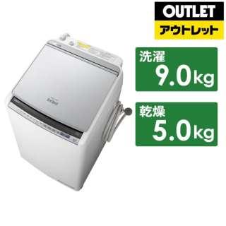 【アウトレット品】 BW-DV90E-S 縦型洗濯乾燥機 ビートウォッシュ シルバー [洗濯9.0kg /乾燥5.0kg /ヒーター乾燥(水冷・除湿タイプ) /上開き] 【生産完了品】
