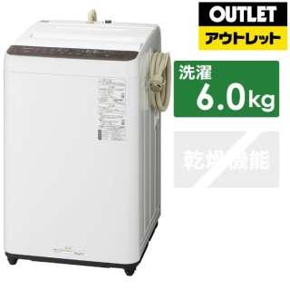 【アウトレット品】 NA-F60PB13-T 全自動洗濯機 Fシリーズ ブラウン [洗濯6.0kg /乾燥機能無 /上開き] 【生産完了品】