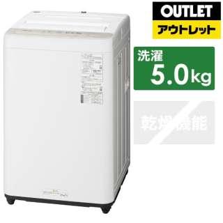 【アウトレット品】 NA-F50B13-N 全自動洗濯機 Fシリーズ シャンパン [洗濯5.0kg /乾燥機能無 /上開き] 【生産完了品】