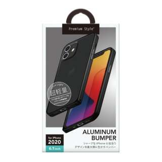 iPhone 12/12 Pro 6.1インチ対応アルミニウムバンパー ブラック Premium Style ブラック PG-20GBP01BK